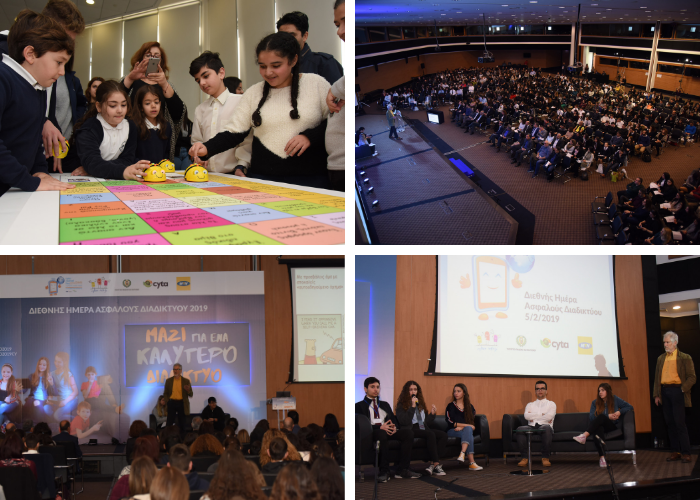 Picture of Safer Internet Day 2019 celebrations in Cyprus