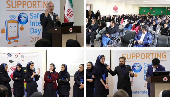 Picture of Safer Internet Day 2019 celebrations in Iran by Anarestan