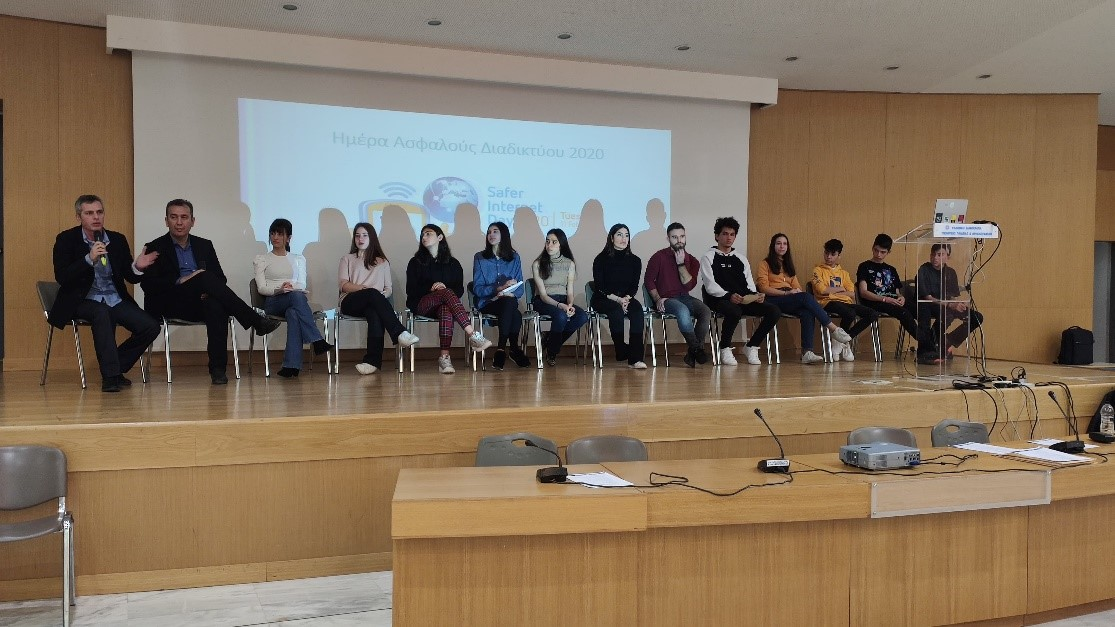 Picture of Safer Internet Day celebrations in Greece