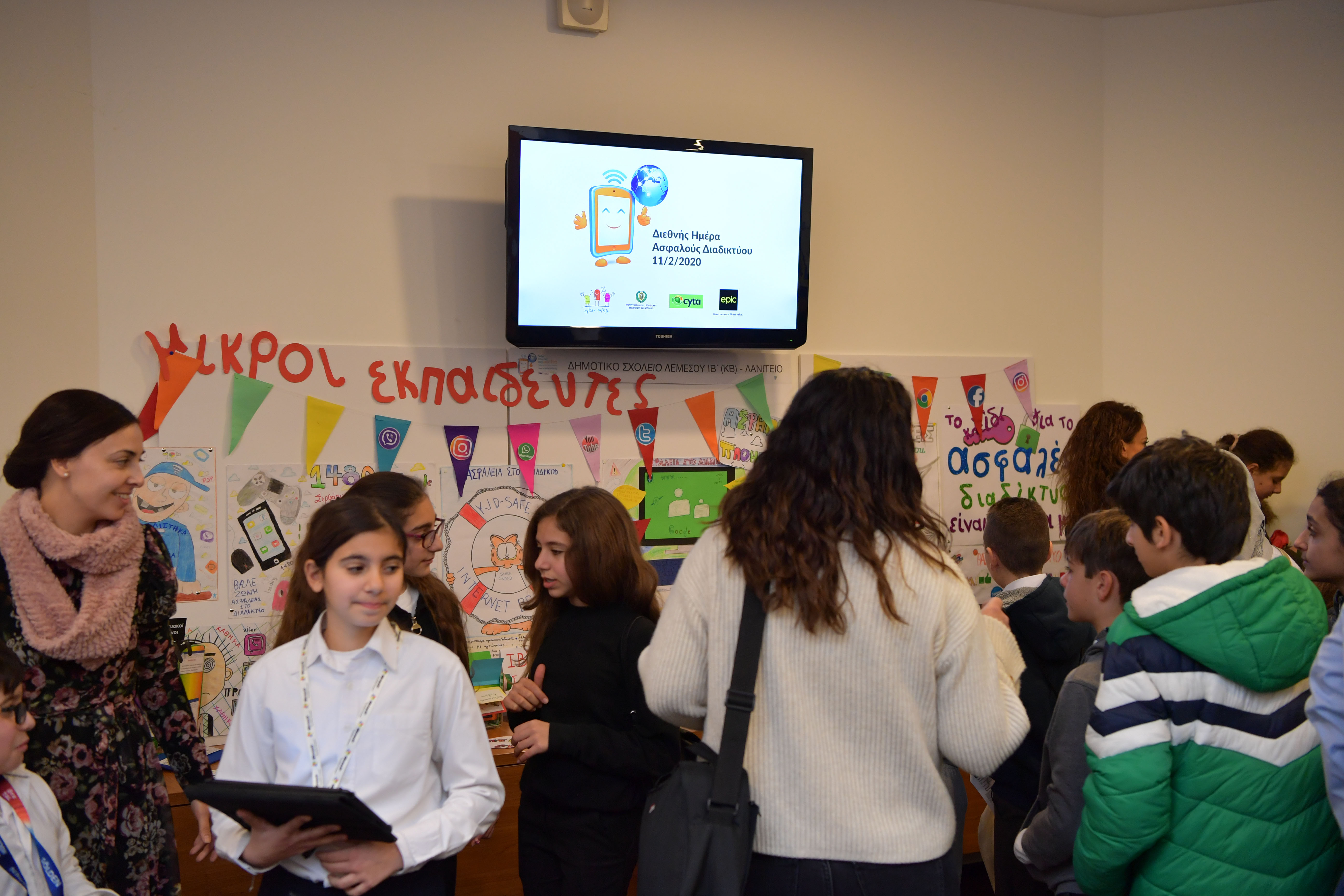 Picture of Safer Internet Day celebrations in Cyprus