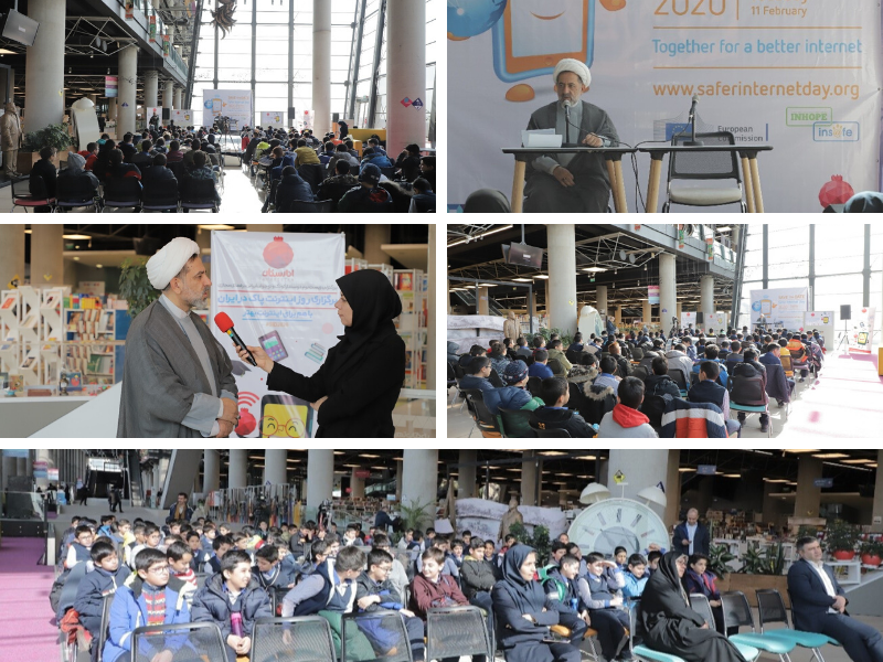 Pictures of Safer Internet Day celebrations in Iran