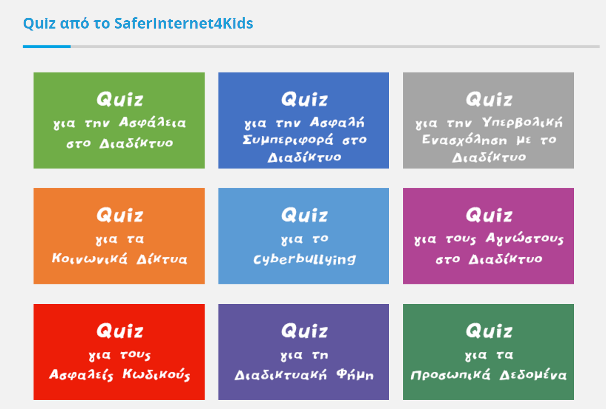 Screenshot of Online quizzes